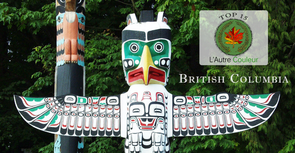 Top 15 Sustainable Initiatives in British Columbia - 150 days of sustainable initiatives